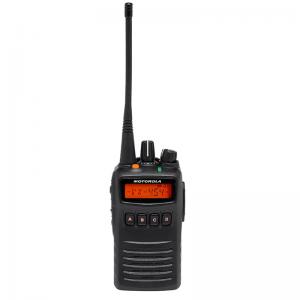 Портативная радиостанция VX-454
