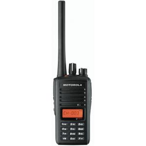 Портативная радиостанция VZ-28